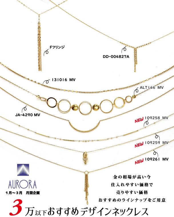kikaku2021-1-3.jpg